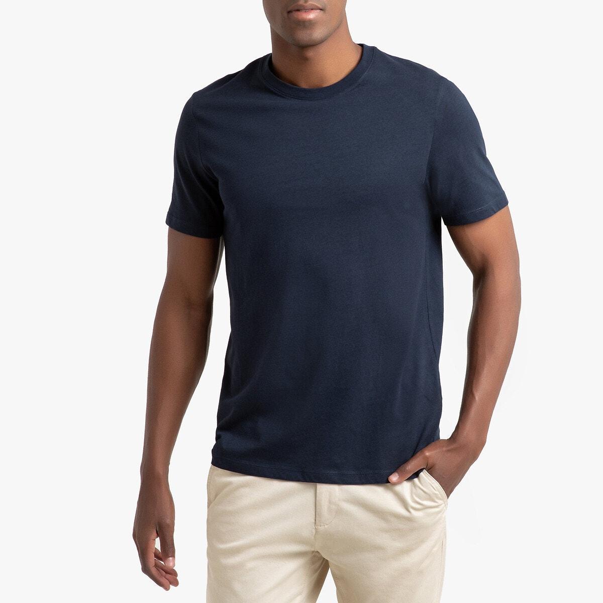 Κοντομάνικη μπλούζα με στρογγυλή λαιμόκοψη. Από 100% βαμβάκι. Με πιστοποίηση Oeko-Tex® που εγγυάται την απουσία βλαβερών ουσιών.Μήκος: 72 εκ.Πλύσιμο στους 40°C.