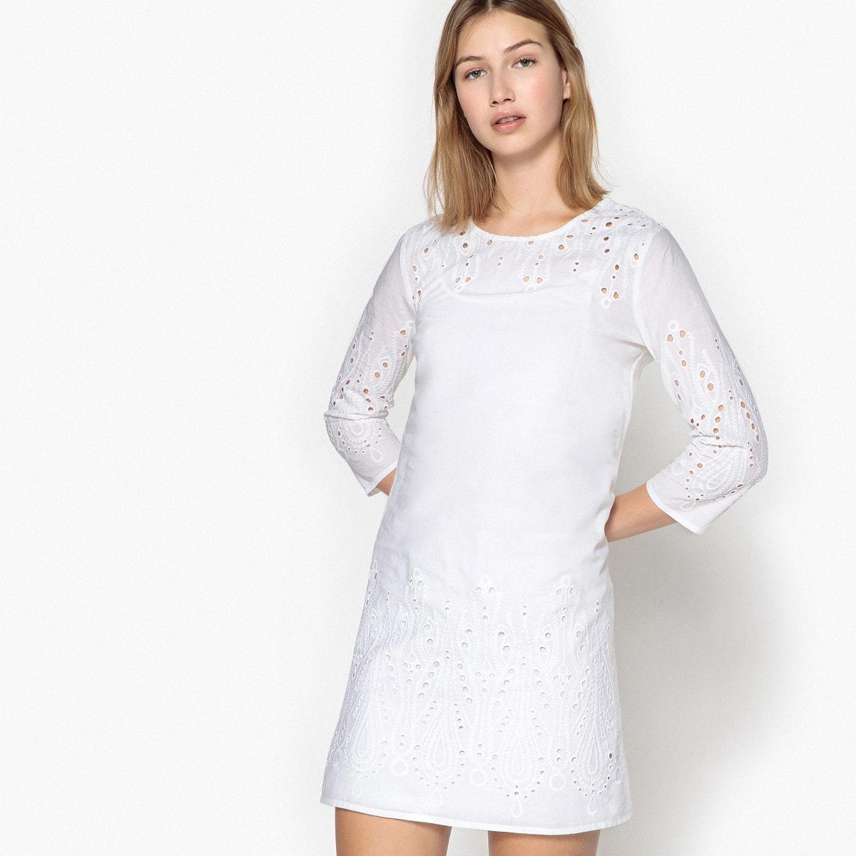 Skater φόρεμα με κέντημα