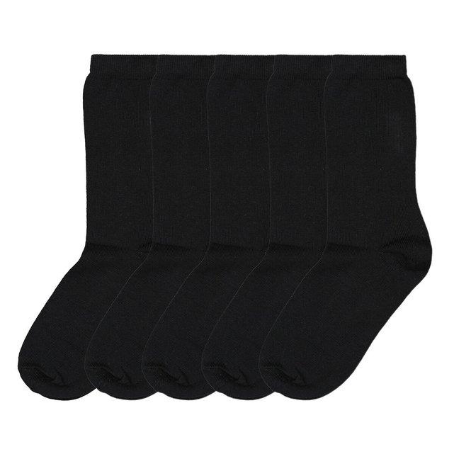 0cf8f48b06e Σετ με 5 ζευγάρια απλές κάλτσες στυλ Crew