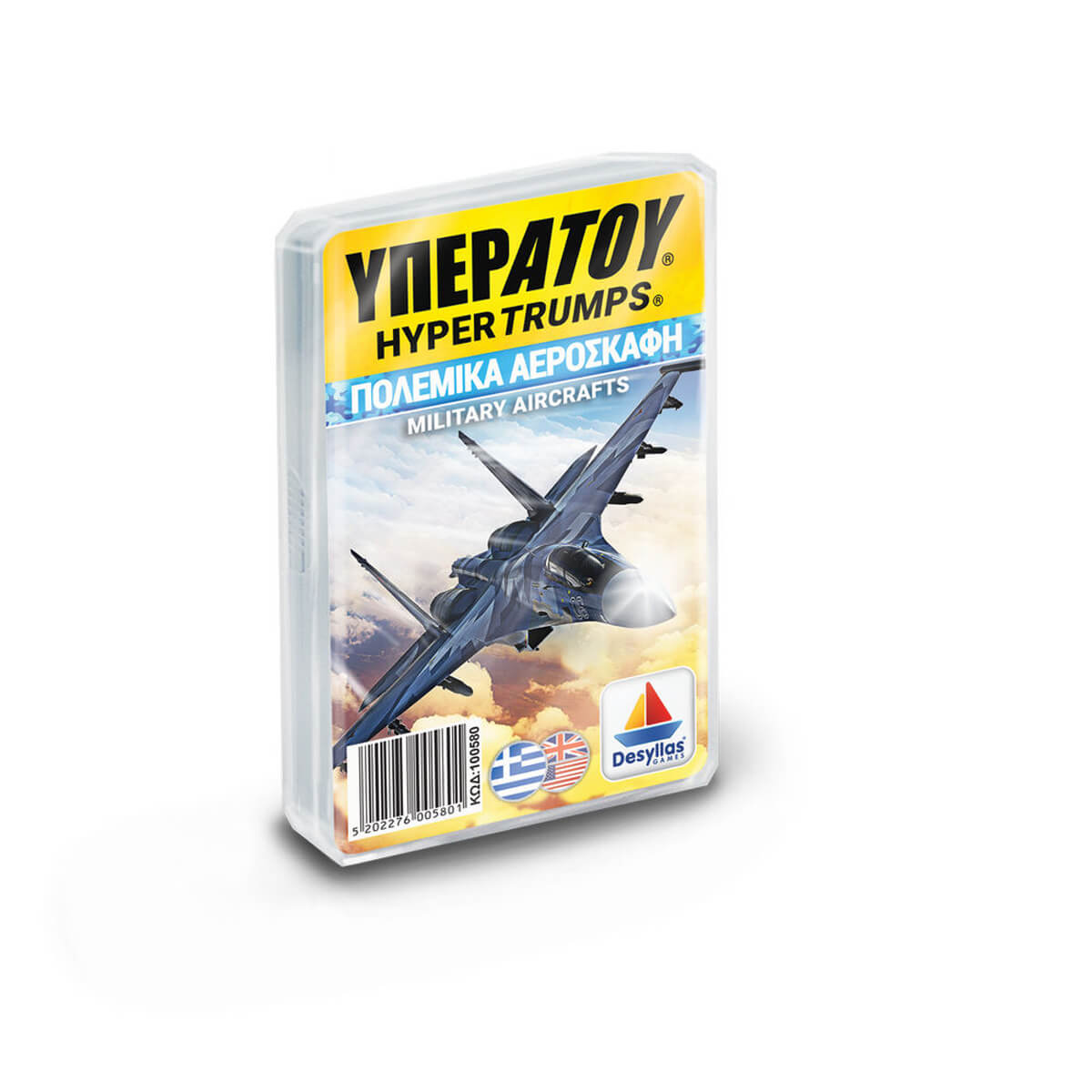 Display Υπερατου: Πολεμ. Αεροσκ. (100580) 12 Τεμ