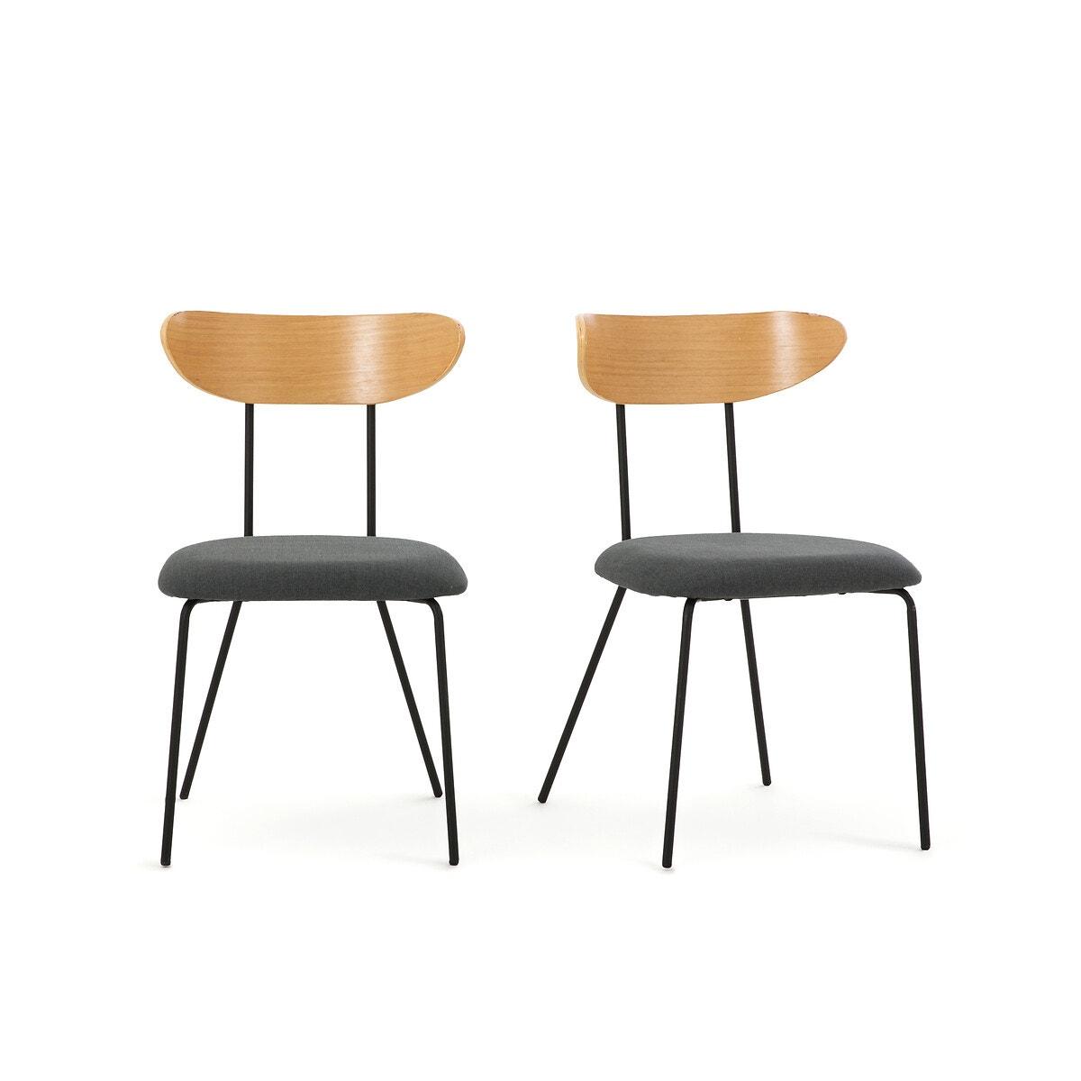 Καρέκλες BROOKLYN (σετ των 2)