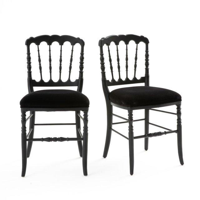 Καρέκλα σε στυλ Napoleon III, Lipstick (σετ των 2)