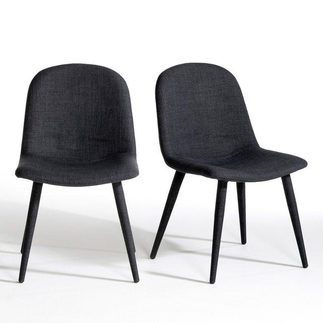 Καρέκλα Vistilia (σετ των 2)