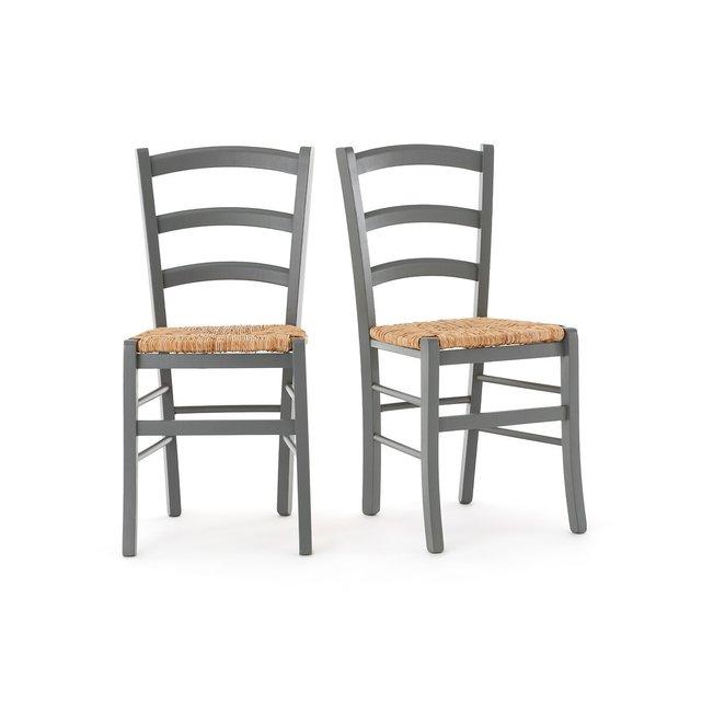 Καρέκλα Perrine (σετ των 2)