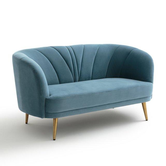 Καναπές 2 3 θέσεων Leone