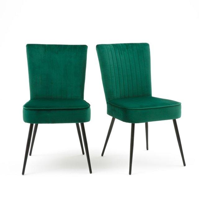 Καρέκλα, RONDA (σετ των 2)