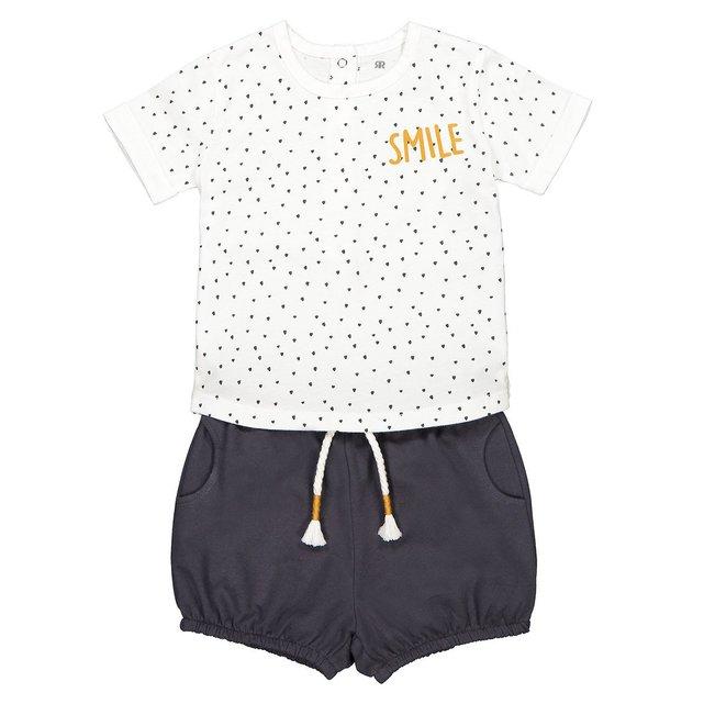 Σύνολο μπλούζα + φουφούλα, 1 μηνός - 2 ετών