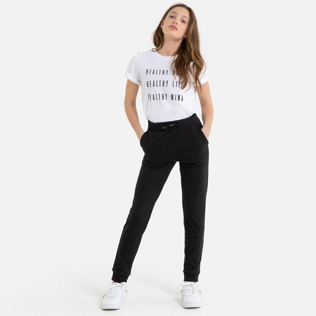 Παντελόνι φόρμας, 10-16 ετών
