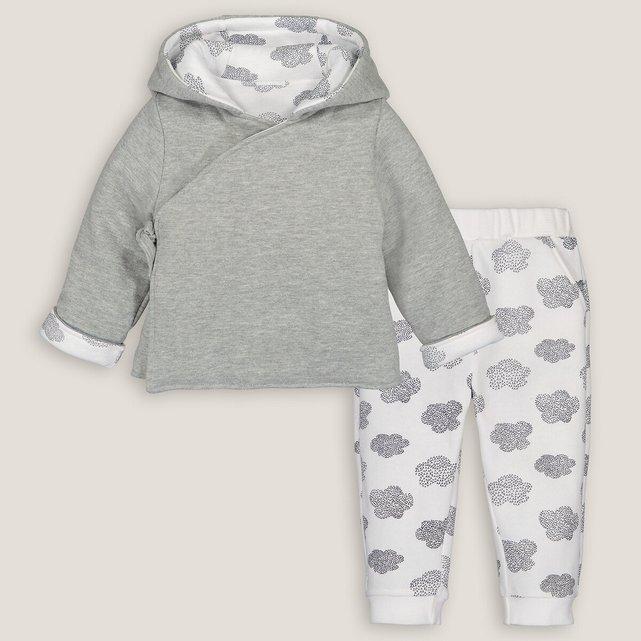 Σύνολο φόρμας με ζακέτα και jogpant, 0 - 2 ετών