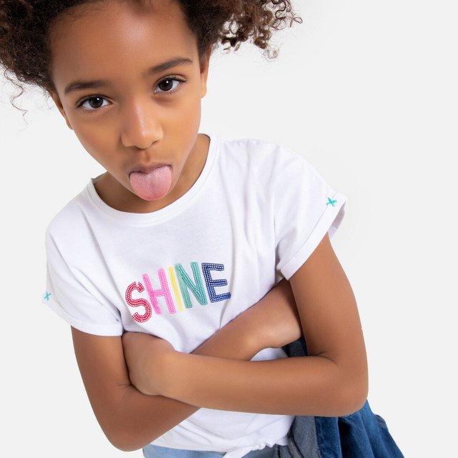 Κοντομάνικη μπλούζα με πούλιες και δέσιμο μπροστά, 3-12 ετών