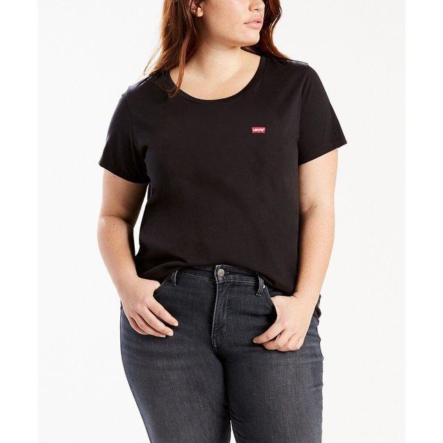 Κοντομάνικο Tshirt με λογότυπο μπροστά