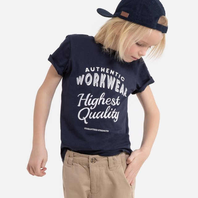 Κοντομάνικο T-shirt με μήνυμα, 3-12 ετών