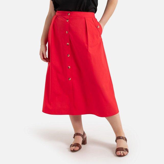 Φούστα με κουμπιά από βαμβακερή ποπλίνα