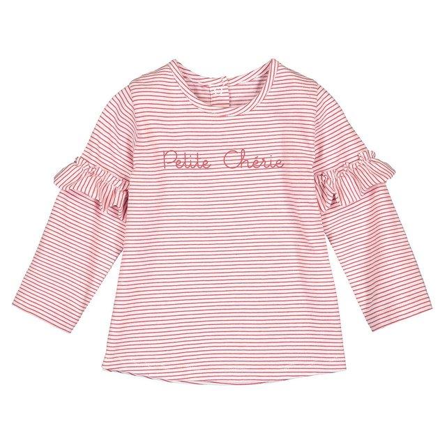 Μακρυμάνικη μπλούζα με ρίγες, 3 μηνών - 4 ετών