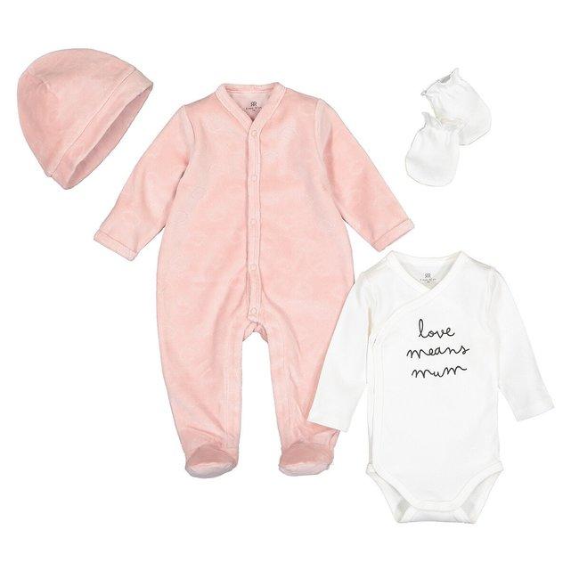 Σύνολο για νεογέννητα, πρόωρο - 6 μηνών