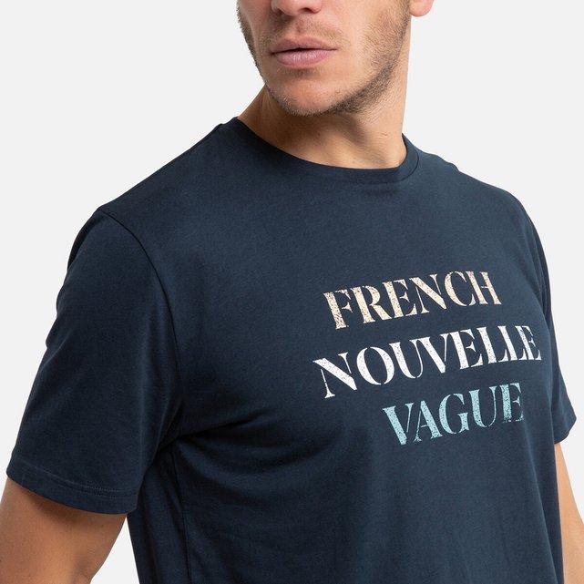 Κοντομάνικο T-shirt με στάμπα μπροστά