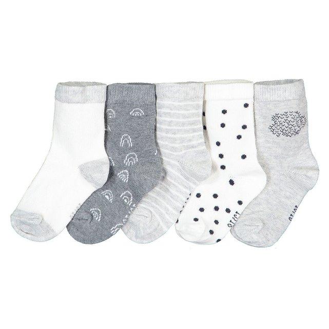 Σετ 5 ζευγάρια κάλτσες, 1314-2326