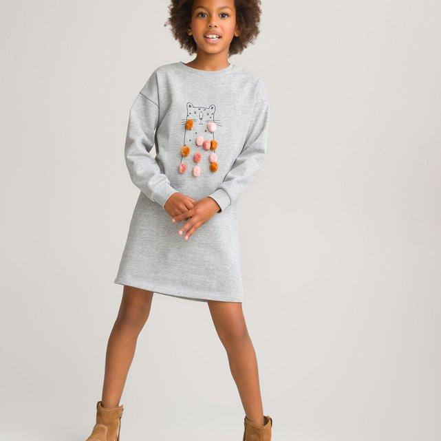 Φόρεμα από φανέλα με μικρές φουντίτσες, 3-12 ετών