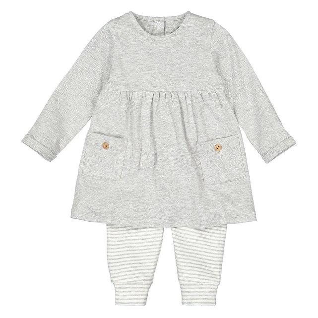 Σύνολο φόρεμα και σαλβάρι, 1 μηνός - 2 ετών