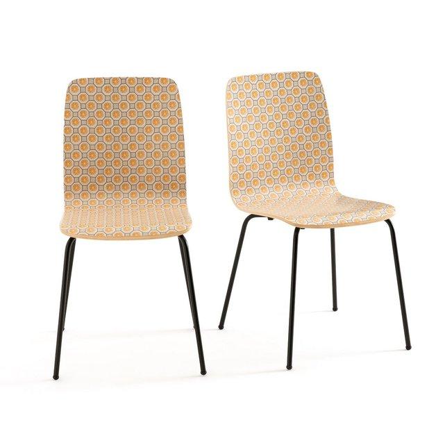 Σετ 2 καρέκλες, Rosie