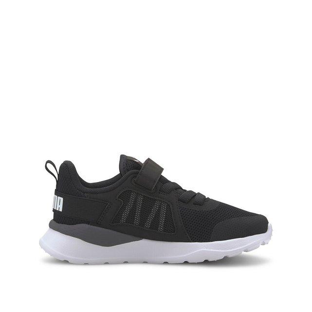 Αθλητικά παπούτσια, Anzarun