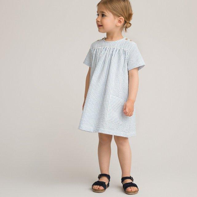 Ριγέ κοντομάνικο φόρεμα, 3 μηνών - 4 ετών