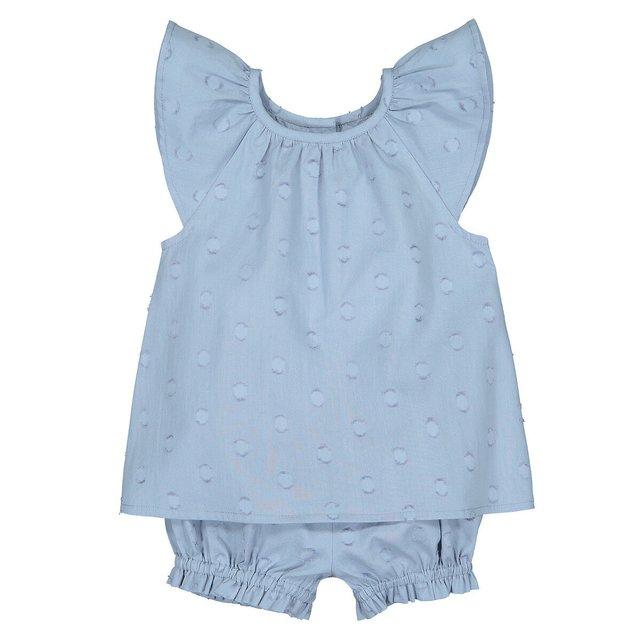 Σύνολο μπλούζα + φουφούλα, 3 μηνών - 4 ετών