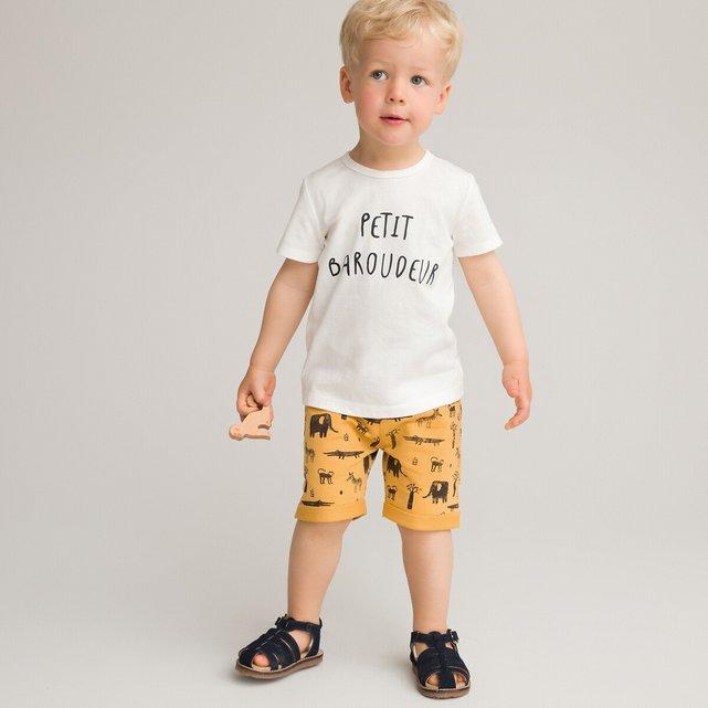 Σύνολο κοντομάνικη μπλούζα και φουφούλα από οργανικό βαμβάκι, 1 μηνός - 3 ετών