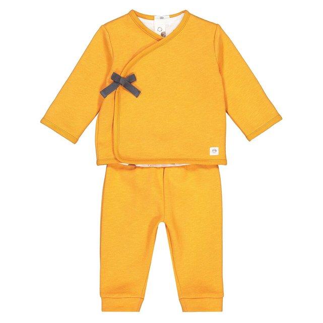 Σύνολο μπλούζα, ζιπουνάκι και παντελόνι από βιολογικό βαμβάκι, 0 - 2 ετών