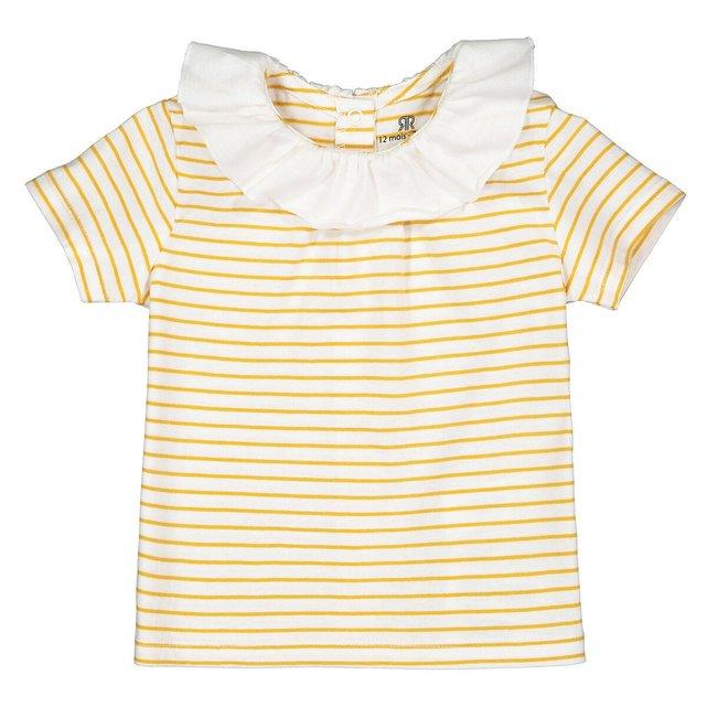 Ριγέ μπλούζα με στρογγυλό γιακά από βιολογικό βαμβάκι, 1 μηνός - 2 ετών