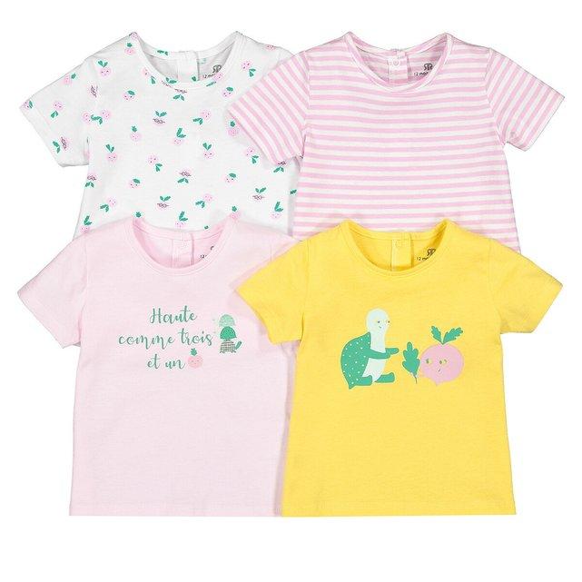 Σετ 4 κοντομάνικες μπλούζες από βιολογικό βαμβάκι, 3 μηνών - 4 ετών