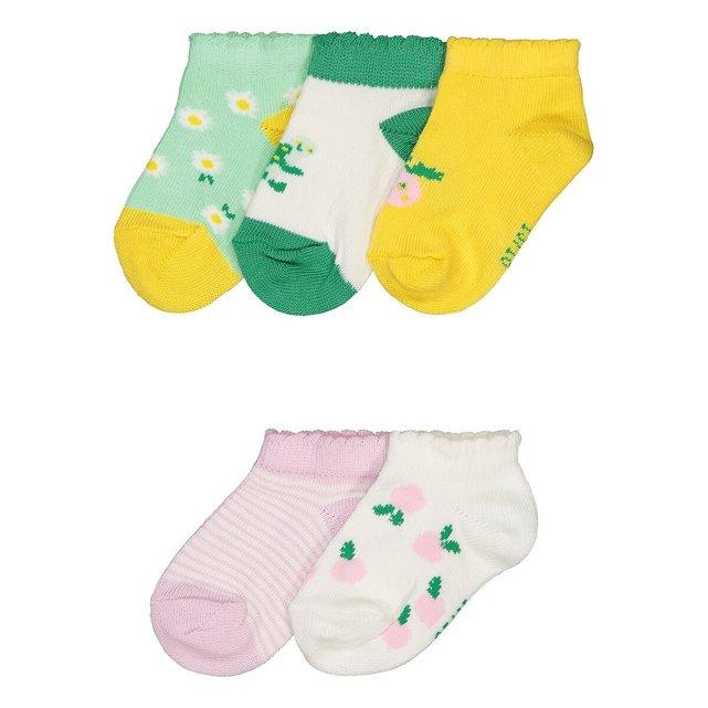 Σετ 5 ζευγάρια κάλτσες, 15|18 - 23|26