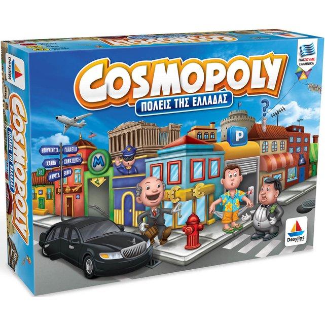 556 Cosmopoly (Πόλεις Της Ελλάδας)