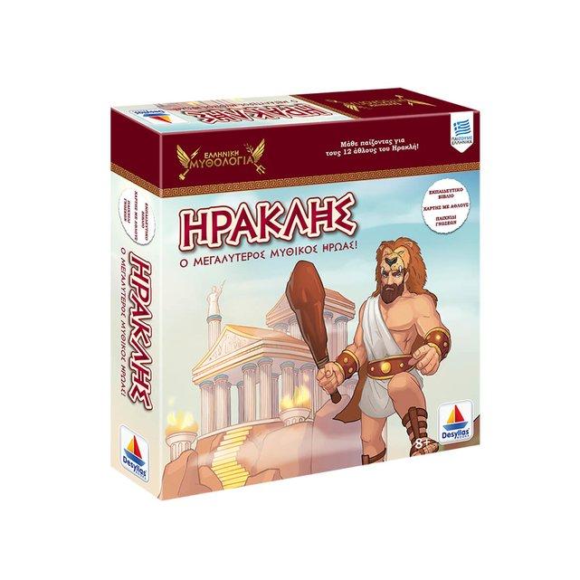 Ελληνική Μυθολογία: Ηρακλής