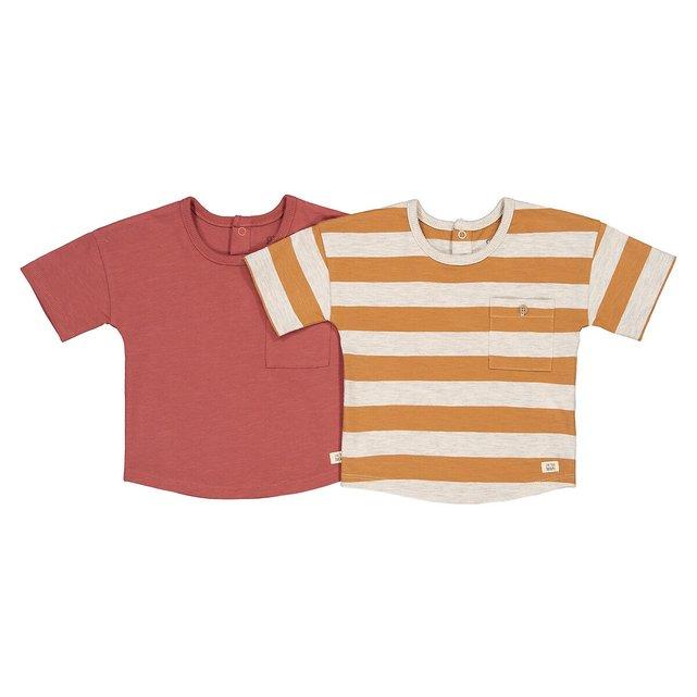 Σετ 2 T-shirt από οργανικό βαμβάκι, 1 μηνός - 4 ετών
