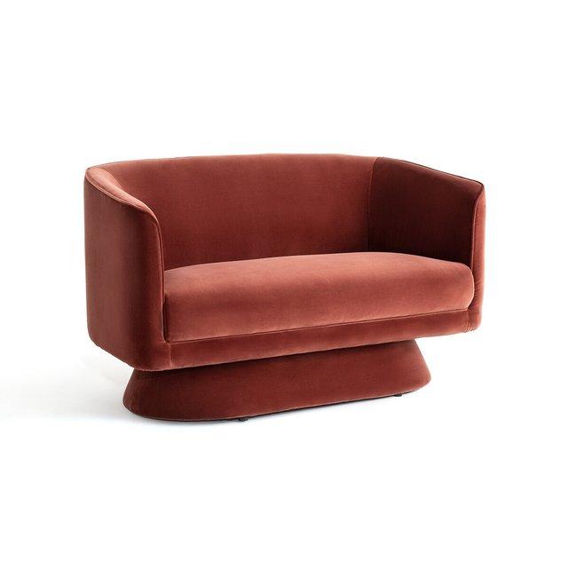 Βελούδινος καναπές 2 θέσεων, Austin