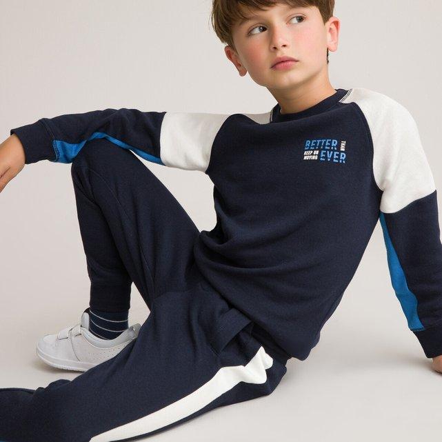 Σύνολο φούτερ και παντελόνι jogpant από φανέλα, 3-12 ετών