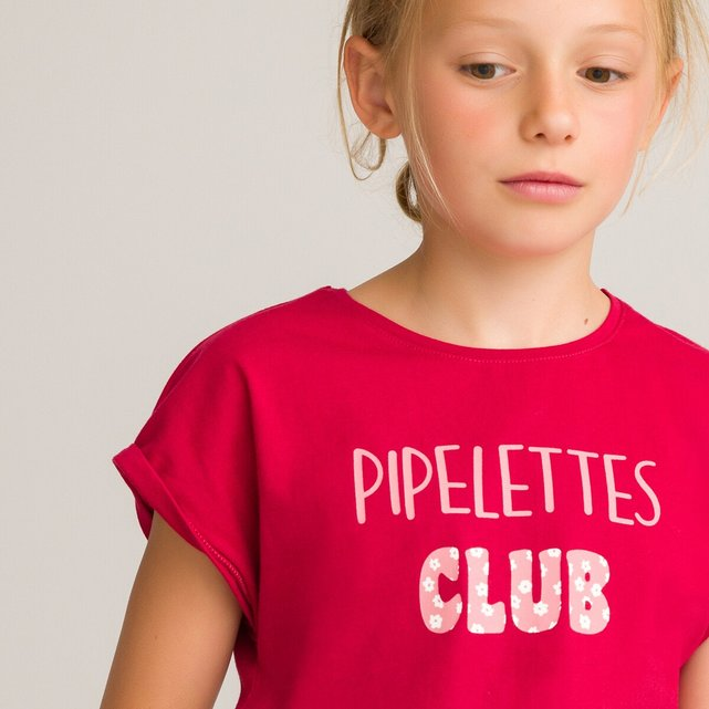 T-shirt από οργανικό βαμβάκι με μοτίβο μπροστά, 3-12 ετών