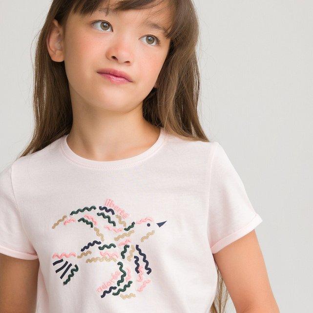 Κοντομάνικη μπλούζα από οργανικό βαμβάκι, 3-12 ετών