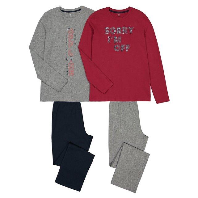 Σετ 2 πιτζάμες από οργανικό βαμβάκι