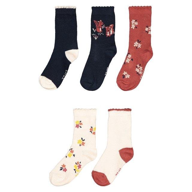 Σετ 5 ζευγάρια κάλτσες από οργανικό βαμβάκι, 15|18 - 23|26