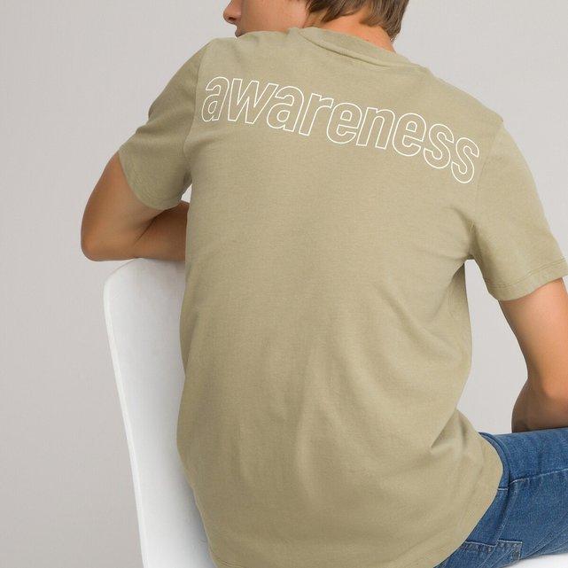 Κοντομάνικο T-shirt με στάμπα, 10-18 ετών