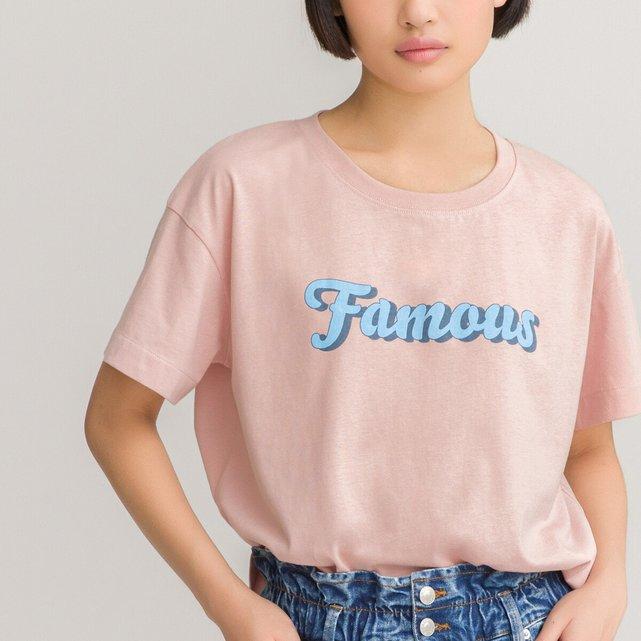 Κοντό T-shirt με στάμπα, 10-18 ετών