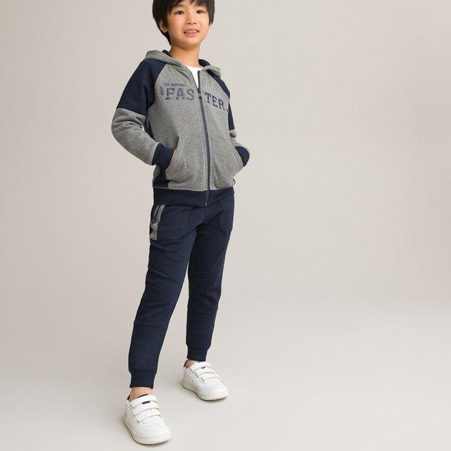 Φανελένιο σύνολο με ζακέτα και παντελόνι jogpant, 3-14 ετών