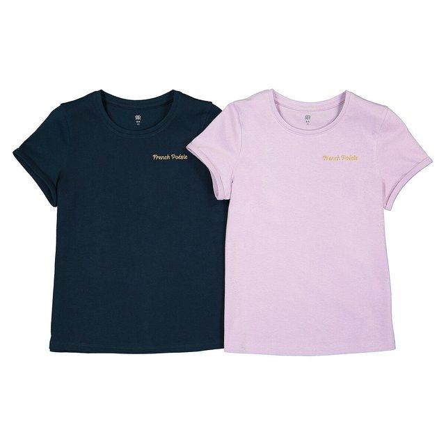 Σετ 2 T-shirt από οργανικό βαμβάκι, 3-12 ετών
