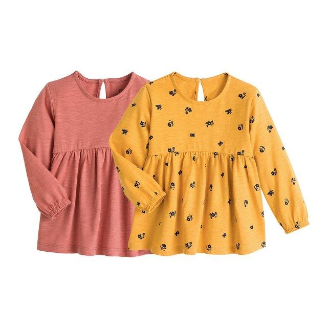 Σετ 2 μπλούζες από οργανικό βαμβάκι, 3 μηνών - 4 ετών