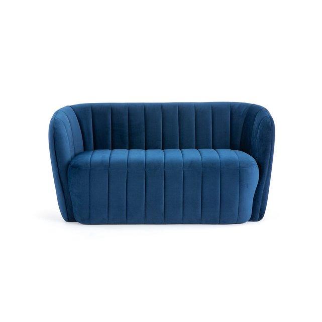 Καναπές με βελούδινη ταπετσαρία, Woudi