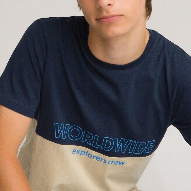 T-shirt με στρογγυλή λαιμόκοψη και μήνυμα, 10- 8 ετών