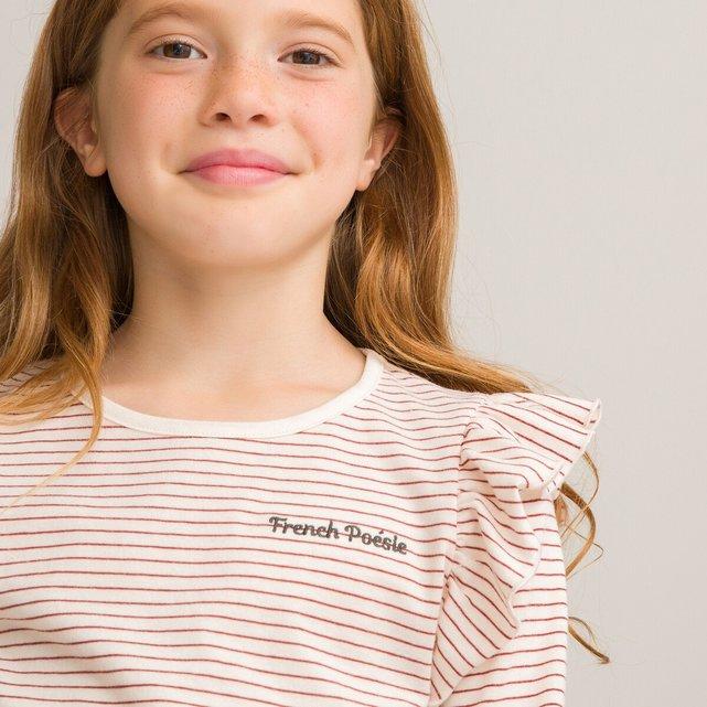 Ριγέ μπλούζα με βολάν από οργανικό βαμβάκι 3-12 ετών