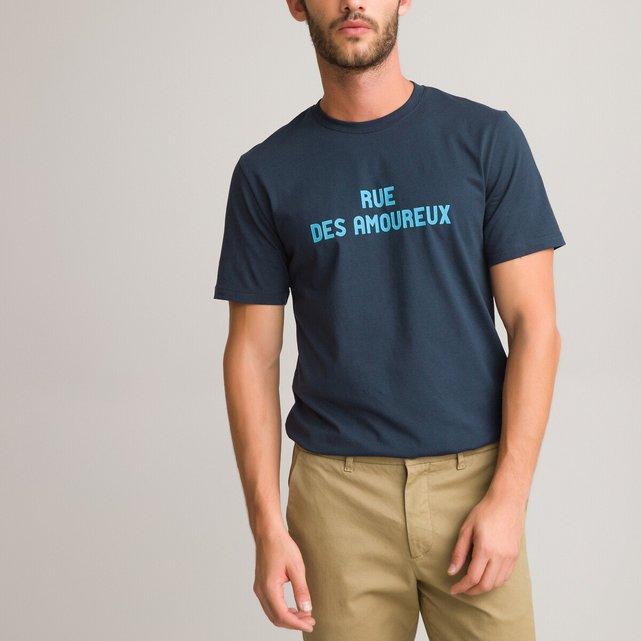 Κοντομάνικο T-shirt με μήνυμα